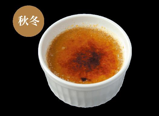 静岡ほうじ茶濃厚ブリュレ