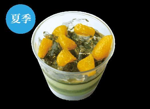 レモンジュレと抹茶のパンナコッタ
