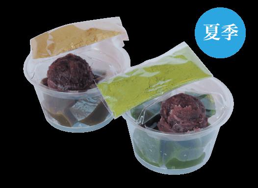 わらび餅(抹茶・ほうじ茶)